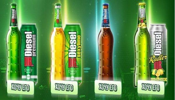 assortiment-piva-doktor-dizel
