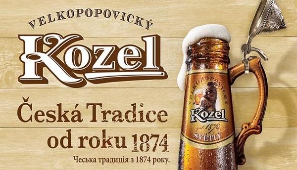 kozel-740x357